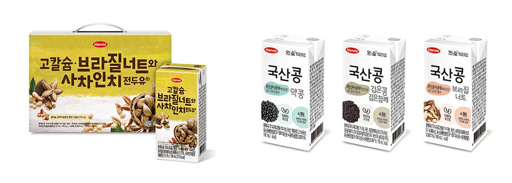 """<보도자료> """"브라질너트부터 검은콩까지""""...슈퍼푸드 담는 한미 전두유"""