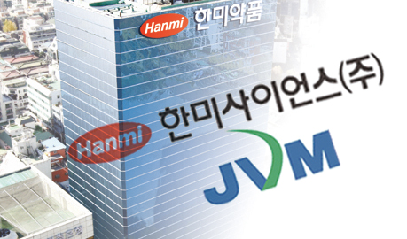 Hanmi Science acquires JVM''s major shareholder 's stake.