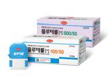 Fluterol inhalation powder Case