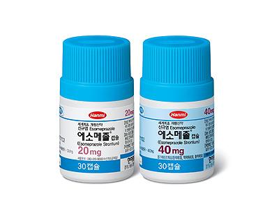 에소메졸®캡슐